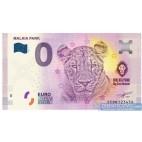 0 Euro Souvenir Slovensko EEBQ-2019-1 - MALKIA PARK