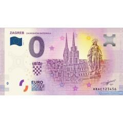 0 Euro Souvenir Chorvátsko HRAC-2019-1 - ZAGREB - predpredaj