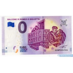 0 Euro Souvenir Taliansko SEBP-2019-1 - Balcone Romeo e Giuletta