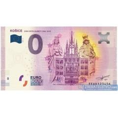 0 Euro Souvenir Slovensko EEAD-2019-2 - KOŠICE - Dóm svätej Alžbety 1508-2018