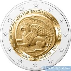 Grécko 2 Euro 2020 - 100. výročie začlenenia Thrácie do Grécka