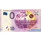 0 Euro Souvenir Slovensko EEBJ 2020-2 - Hudobné leto Trenčianske Teplice