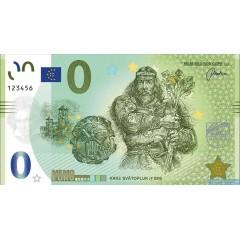 MEMOEURO suvenír Slovensko - Kráľ Svätopluk