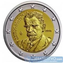 Grécko 2 Euro 2018 - Kostis Palamas – 75. výročie úmrtia