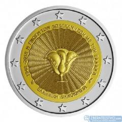 Grécko 2 Euro 2018 - 70. výročia spojenia Dodekanéz s Gréckom